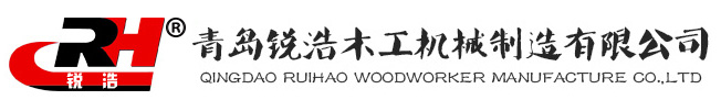 Qingdao RuiHao Woodworker Manufacture CO.,LTD